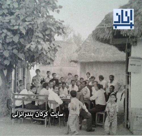 روستای کرکان بندرانززلی