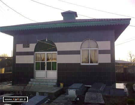 [ تصاویری از روستای شیلسر بندرانزلی | karkan.ir ]