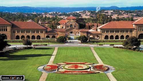 داستان دانشگاه استنفورد (این داستان واقعی است)