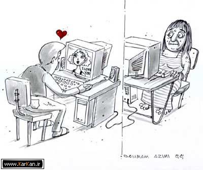 ماجرای پیدا کردن شوهر اینترنتی توسط «دلربا» دختر ننه قمر! (طنز)