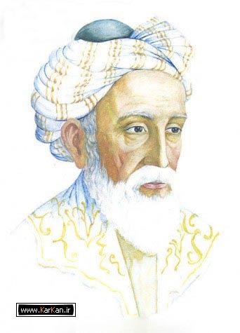 بیوگرافی حکیم عمر خیام نیشابوری (Khayyam)